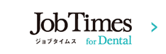 Job Times ジョブタイムス for Dental