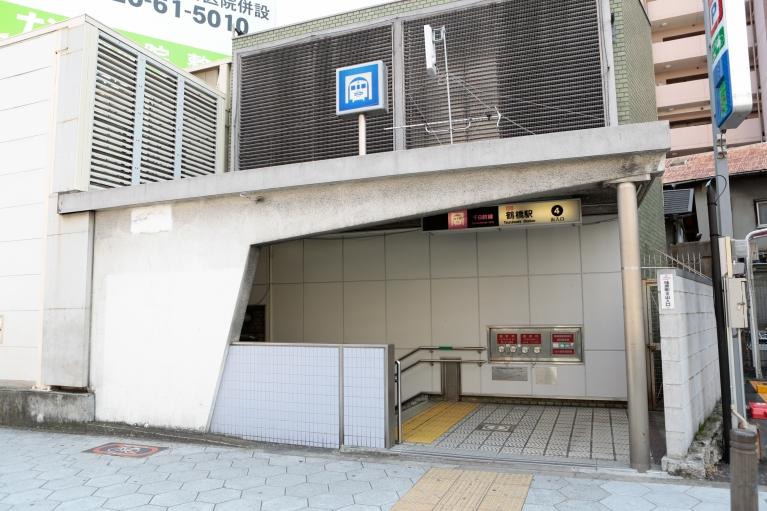 「鶴橋」駅4番出口